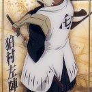 Bleach Clear Card Collection 6 Special SP #SP118 - Sajin Komamura