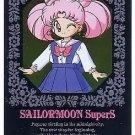 Sailor Moon Super S Hero 5 Foil Prism Card #PC-2