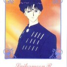 Sailor Moon R Hero 2 Regular Card #238