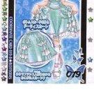 Kirarin Revolution 4th Stage Autumn Festival Gold Foil Prismatic Card - 019-B