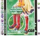 Kirarin Revolution 5th Stage Winter Snow Gold Foil Prismatic Card - 028-S