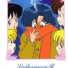 Sailor Moon R Hero 1 Regular Card #132