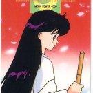 Sailor Moon R Pull Pack PP 7 Regular Card #316