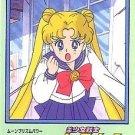 Sailor Moon R Pull Pack PP 1 Regular Card #38