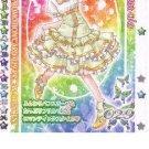 Kirarin Revolution 4th Stage Autumn Festival Special Prismatic Card - 029-PR
