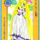 Sailor Moon Tanzaku Sticker Seal Regular Card - Usagi