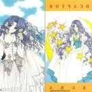 Cardcaptor Sakura Manga Clow Chapter Regular Cards - Sakura's Mom Kinomoto
