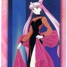 Sailor Moon S World 2 Carddass EX2 Regular Card - N5