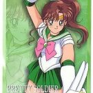 Sailor Moon S World 1 Carddass EX1 Regular Card - N10