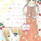 Anime Pink House Doujinshi Stationary Letter Sheet #1 Lot