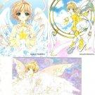 Cardcaptor Sakura Manga Sakura Chapter Regular Cards - Fairy Sakura