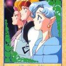 Sailor Moon Super S Bromide DX Regular Card - Amazon Trio