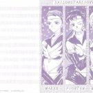 Sailor Moon Doujinshi Stationary Letter Sheet #9
