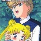 Sailor Moon S Pull Pack PP 10 Regular Card #490