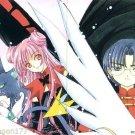 Cardcaptor Sakura Manga Sakura Chapter Regular Cards - Eriol Ruby Spinel Puzzle