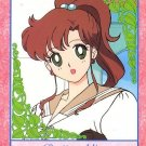 Sailor Moon Super S Bromide DX Regular Card - Makoto