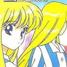 Sailor Moon S Pull Pack PP 9 Regular Card #431