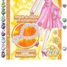 Kirarin Revolution 2nd Stage Spring Tour 2007 Regular Prismatic Card - 004-A