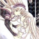 Chobits Kodansha Manga Trading Collection Prism Special Card #D23