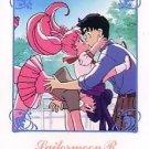 Sailor Moon R Hero 2 Regular Card #192
