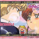 Sailor Moon Banpresto Regular Card #8