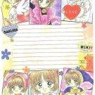 Cardcaptor Sakura Doujinshi Stationary Letter Sheet #8
