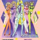 Sailor Moon R Pull Pack PP 3 Regular Card #105