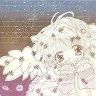 Cardcaptor Sakura Doujinshi Stationary Letter Sheet #5