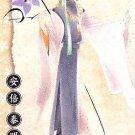 Harukanaru Toki no Naka de SP Washi Card #27 - Yasuaki