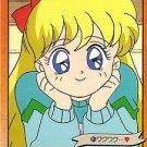 Sailor Moon Graffiti 3 Regular Card #124