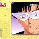 Sailor Moon R Carddass 2 Regular Card #46