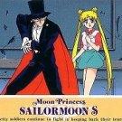 Sailor Moon S Hero 3 Regular Card #343
