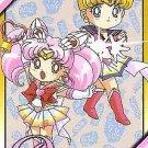Sailor Moon Super S Graffiti 8 Regular Card #13