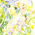 Tukiji Nao Green Glass Doujinshi Letter Sheet Stationery - #9