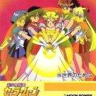 Sailor Moon R Pull Pack PP 3 Regular Card #106