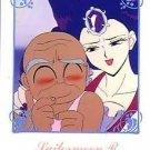 Sailor Moon R Hero 2 Regular Card #193