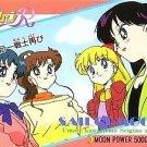 Sailor Moon R Pull Pack PP 3 Regular Card #173