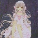 Chobits Manga Trading Collection Foil Special Card #B6