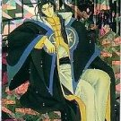 Cardcaptor Sakura Foil Special Card Sakura Chapter #9