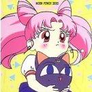 Sailor Moon R Pull Pack PP 5 Regular Card #233
