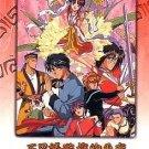 Fushigi Yuugi Perfect Collection Part 1 Trading Regular Card #68
