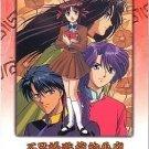 Fushigi Yuugi Perfect Collection Part 1 Trading Regular Card #64