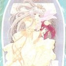 Chobits Kodansha Manga Trading Collection Prism Special Card #D15