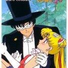Sailor Moon Super S PP Pull Pack 13 Regular Card #617
