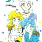 Sailor Moon Doujinshi Stationary Letter Sheet #1 Amazon Trio