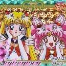 Sailor Moon S Carddass 9 Prism Card #364
