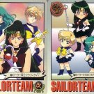 Sailor Moon Cards Graffiti Regular - Outers Chibi