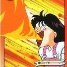 Sailor Moon Graffiti 2 Regular Card #66