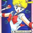 Sailor Moon Graffiti 2 Regular Card #47