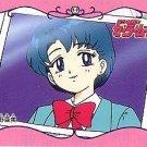 Sailor Moon Banpresto 1st Print Regular Card #28